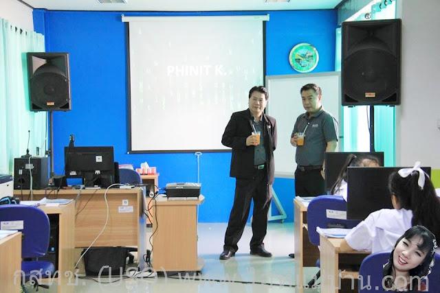 กสทช,uso,ยูโซ,ไอทีแม่บ้าน,ครูเจ,โครงการรัฐบาล,รัฐบาล,วิทยากร,ไทยแลนด์ 4.0,Thailand 4.0,ไอทีแม่บ้าน ครูเจ, ครูรัฐบาล