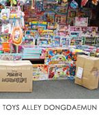 Dongdaemun-Stationery-Toys-Alley