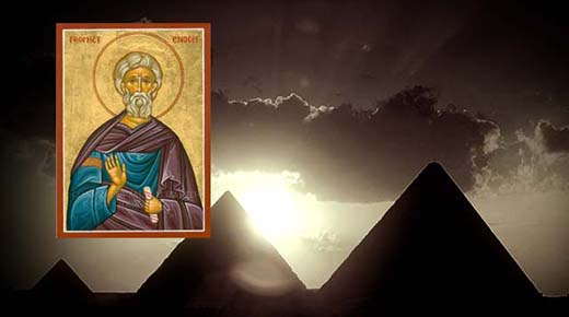 ¿Fue Enoc el constructor de la gran pirámide de Egipto?