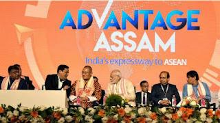 Spotlight : Advantage Assam - Global Investors Summit, 2018