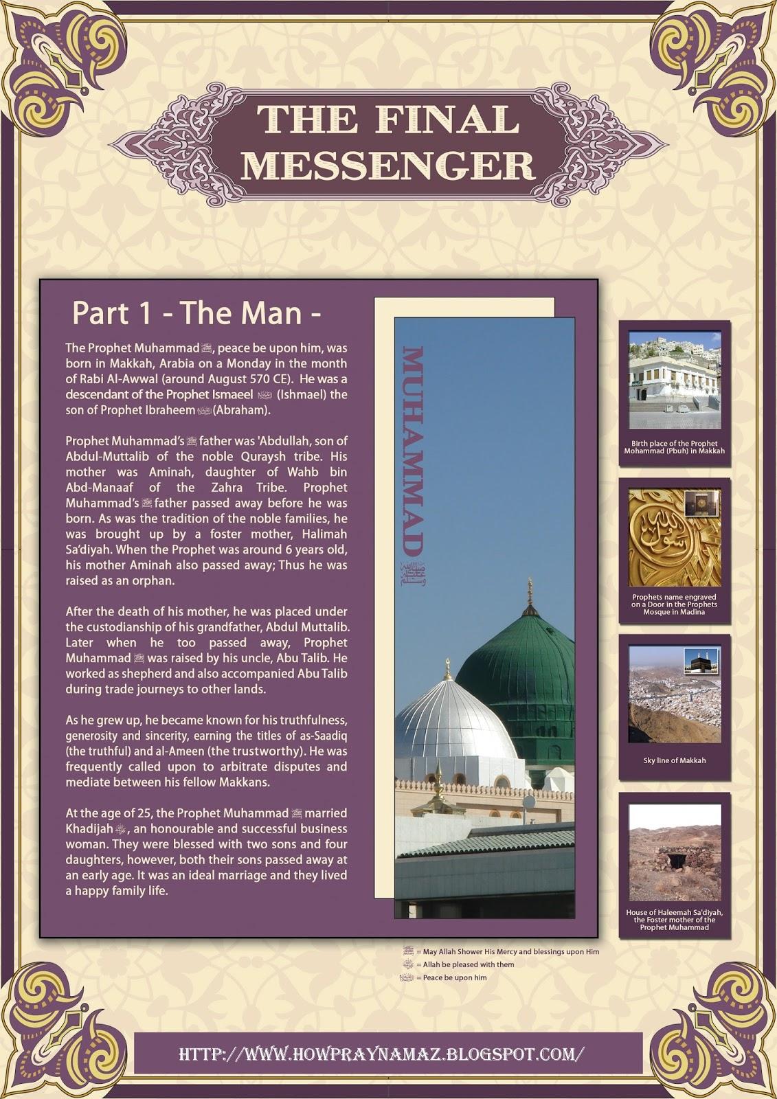 How To Pray Namaz: The Final Messenger Of God