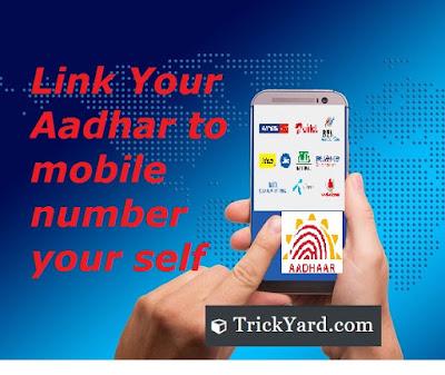 link aadhar card