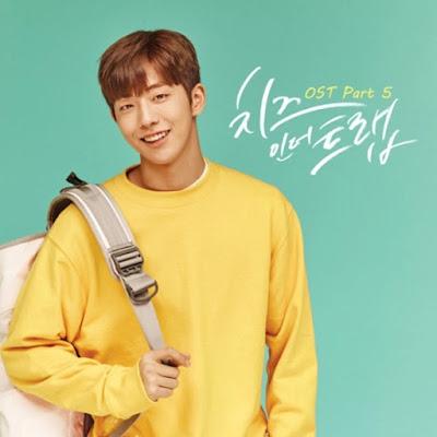 Download K-Lyric: SALTNPAPER (솔튼페이퍼) – Go (Cheese in the Trap OST) + Terjemahan