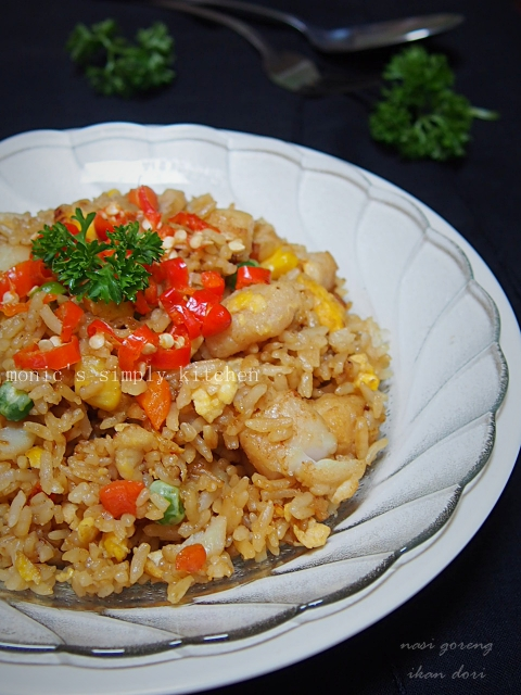 cara membuat nasi goreng fillet dori
