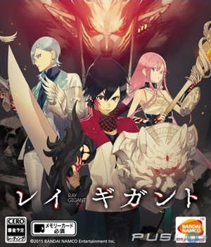 Ray Gigant PC Full