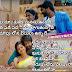 Ninu Chudakunda Manasu Song Lyrics From Tripura (2015) | Telugu Movie