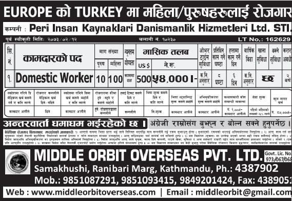 Free Visa, Free Ticket, Jobs For Nepali In Europe Salary -Rs.54,000/