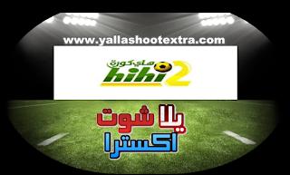 هاي كورة | hihi2 | أخبار | كورة | ليفربول | ريال مدريد | برشلونة | مباريات اليوم