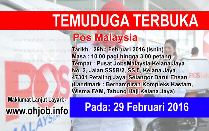 Jawatan Kerja Kosong Pos Malaysia logo www.ohjob.info mac 2016