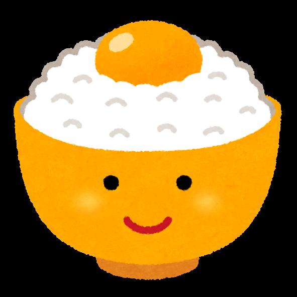 卵かけご飯のキャラクター かわいいフリー素材集 いらすとや