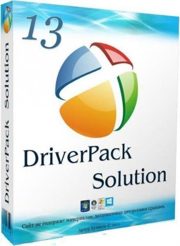 Driverpack solution 13 full version offline installer | solutions.