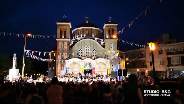 """Μουσικοχορευτική στο Ναύπλιο στα πλαίσια των εορταστικών εκδηλώσεων """"Κωνσταντίνεια 2019"""":"""