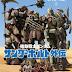 Gundam Thunderbolt Side Story [Sean The Sand Rat] Vol 4 Released in eBigComic4