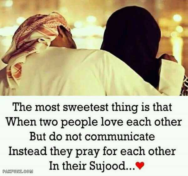 Love Each Other When Two Souls: Meri Diary Se Sweet Love Quotes & Shayari Images For Her