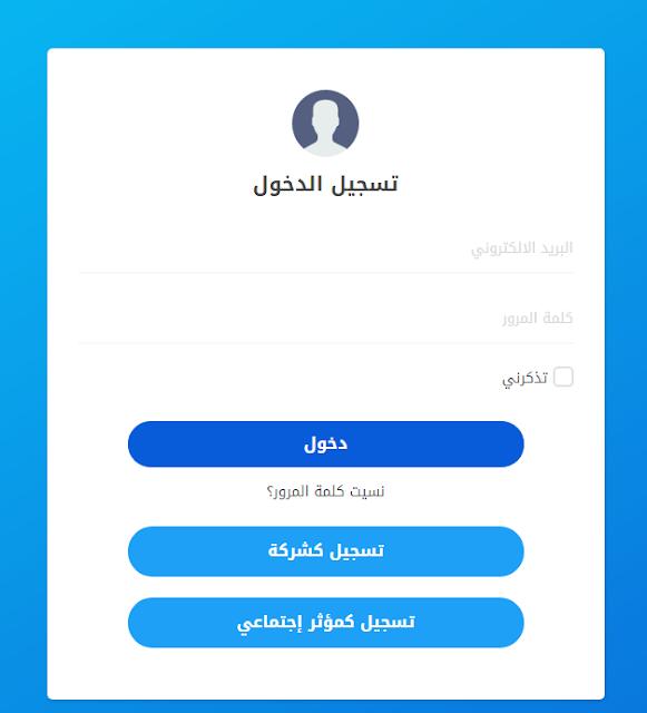 دولفينوس - تواصل مع أبرز صناع المحتوى والمؤثرين في العالم العربي !