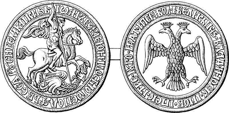 Московское княжество при Иване III