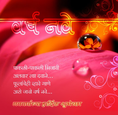 holi quotes in marathi 2017
