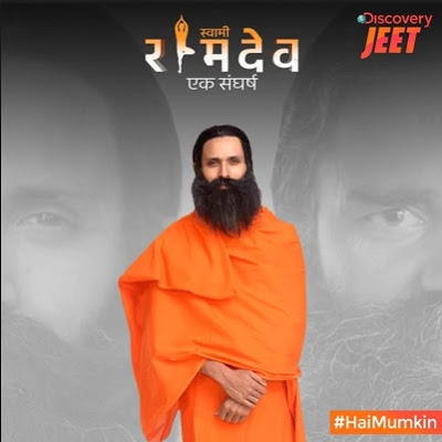 Discovery JEET Swami Ramdev: Ek Sangharsh wiki, Full Star Cast and crew, Promos, story, Timings, BARC/TRP Rating, actress Character Name, Photo, wallpaper. Swami Ramdev: Ek Sangharsh on Discovery JEET wiki Plot,Cast,Promo.Title Song,Timing