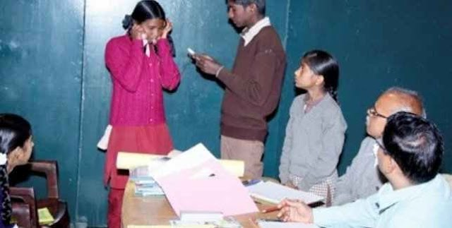 மத்திய அரசின் அறிவியல் மற்றும் தொழில்நுட்பக் கழகத்தின் கண்டுபிடிப்பு விருது பெற்று ஆச்சர்யப்படுத்தும் அரசுப்பள்ளி மாணவர்கள்,