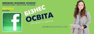 https://www.facebook.com/MINIBOSS.Chernivtsi