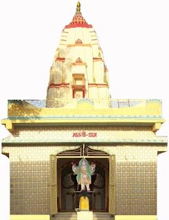 religious-place-matangi-darshan-dhaam-jhabua