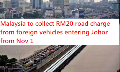 From Nov 1, all private vehicle with the registration number of foreigners entering Malaysia via Johor will incur a charge of roads (RC) of RM20.