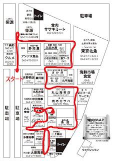東久留米卸売市場の場内地図