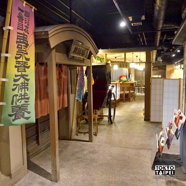 【清水壽司博物館】模擬日本老海港街道 學習壽司的知識