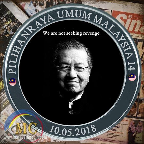 Mahathir coin