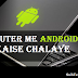 Computer me Android App Software kaise Install kare or Chalaye