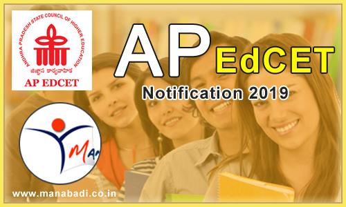 Andhra Pradesh EdCET Notification 2019