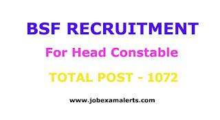 bsf salary, bsf training, bsf recruitment 2019 online apply, bsf recruitment 2018 online apply, bsf video, bsf latest govt jobs, bsf hc recruitment 2019, job exam alerts