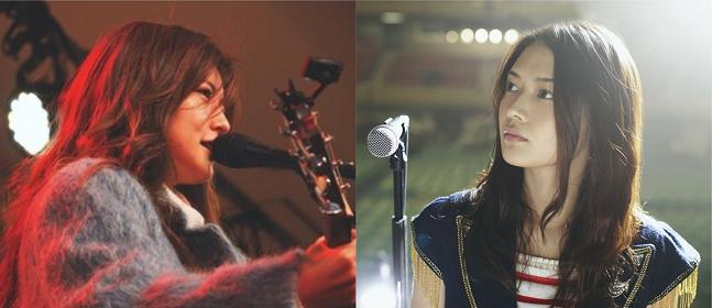 japanese singer songwritter