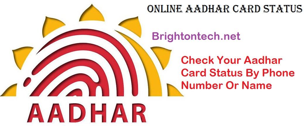 Online Aadhar Card Status, Check Your Aadhar Card Status By