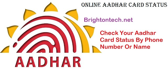Online Aadhar Card Status, Check Your Aadhar Card Status By Phone Number Or Name-Brightontech