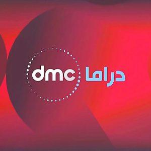قائمة مسلسلات رمضان 2018 علي قناة دي إم سي dmc