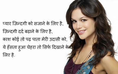 new shayari images download love