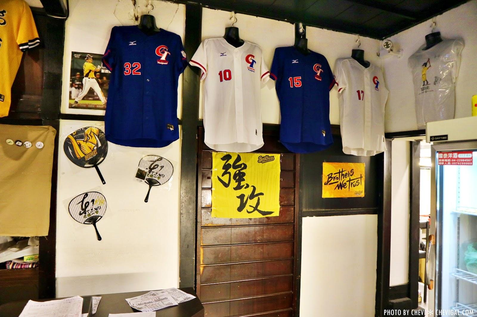 image502 - 熱血採訪│大和17。日式建築的運動主題餐館。自在氣氛包場好地方。臺虎精釀也能喝得到