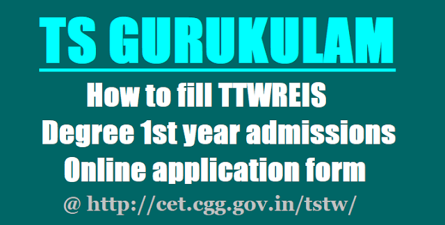 How to fill TTWREIS Degree 1st year admissions Online application form 2017(TsTwreis)