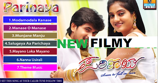 Chandralekha kannada movie video songs free download mp4
