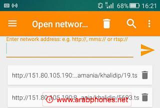 روابط iptv لتشغيل قنوات بي ان سبورت Bein Sport HD مجانا على الاندرويد والايفون