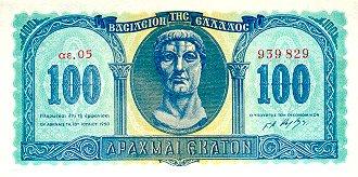 https://4.bp.blogspot.com/-93H_daP-ly8/UJjuwGAV86I/AAAAAAAAKc8/_gDiXSFfPJE/s640/GreeceP324a-100Drachmai-1950_f.JPG
