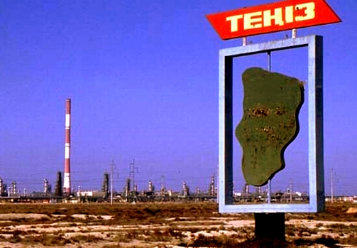 Image Attribute: An 1980s Photograph of Tengiz Oil Field, Kazakhstan