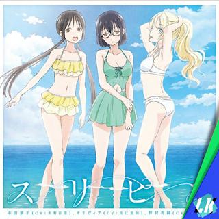 """Hanako Honda, Olivia, Kasumi Nomura - Suripisu """"Asobi Asobase"""" Opening Lyrics (+Terjemah)"""