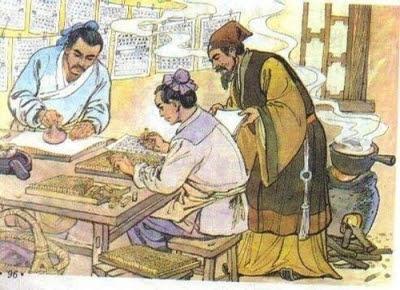 công nghiệp in từ thời cổ