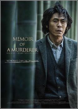 A Memória de um Assassino