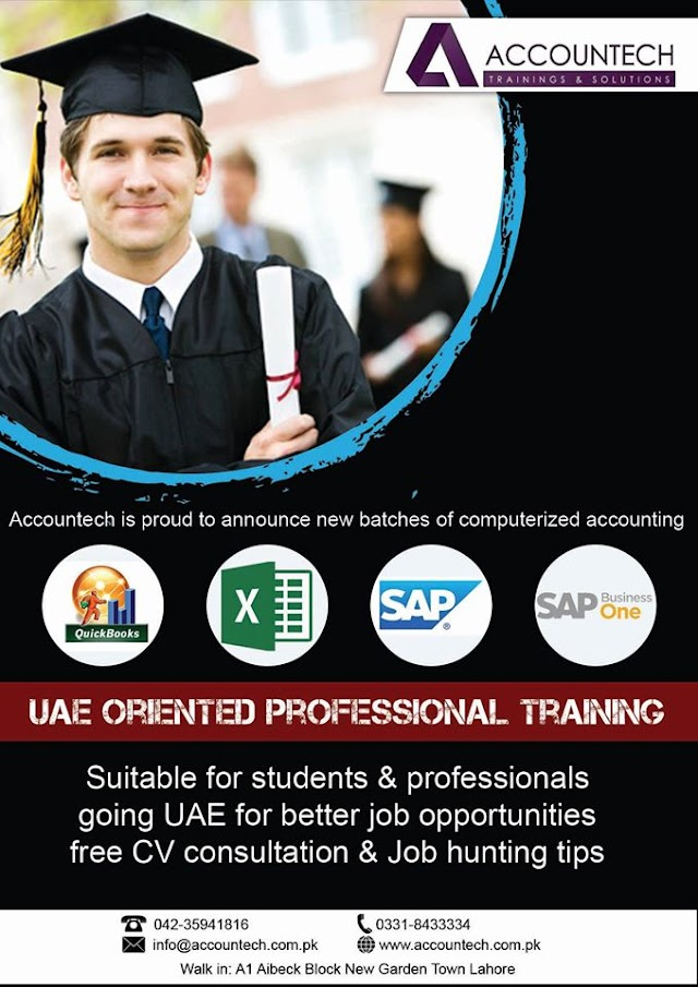 Computerized Accounting Training in Lahore
