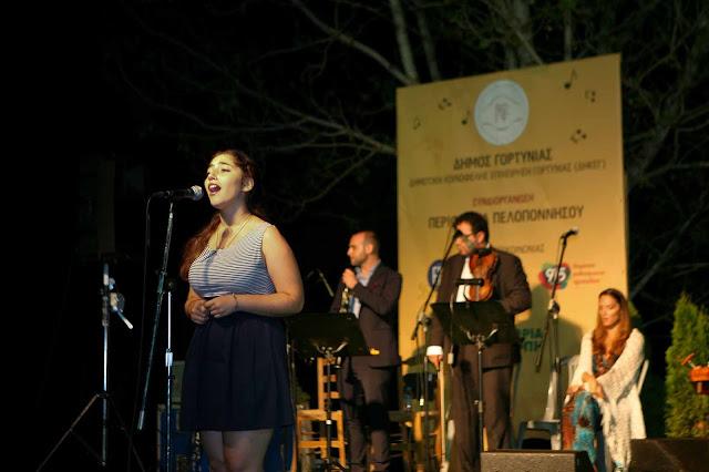 45ος Διαγωνισμός Δημοτικού Τραγουδιού στα Λαγκάδια Γορτυνίας