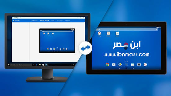Download teamviewer for andorid apk