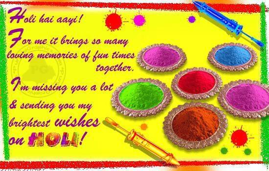 Happy Holi Cliparts